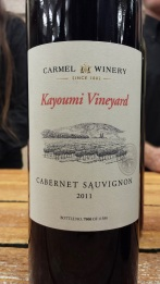 2011 Carmel Cabernet Sauvignon, Vineyards