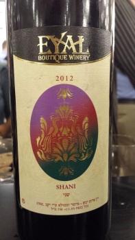 2012 Eyal Shani