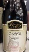 2012 Gvaot Pinot Noir, Gofna