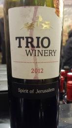 2012 Trio Spirit of Jerusalem