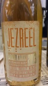 2013 Jezreel Lavan Blend