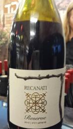 2013 Recanati Marselan, reserve