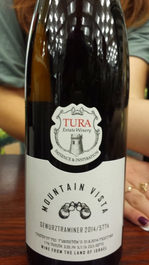 2014 Tura Gewurtztraminer, Mountain Vista
