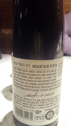 2014 Tura Rose Valley - back label
