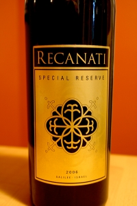 Recanati-Special-Reserve-2006