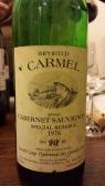 1976 Carmel Cabernet Sauvignon, Special Reserve