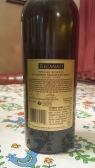 2007 Recanati Special Reserve - bl