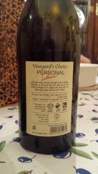 2008 Ella Valley Personal, Vinyard Choice - bl