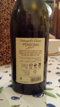 2008 Ella Valley Personal, Vinyard Choice - bl