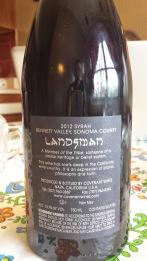 2012 Landsman Syrah - BL
