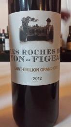 2012 Les Roches De Yon Figeac, Saint Emilion, Grand Cru