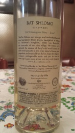 2013 Bat Shlomo Sauvignon Blanc - bl