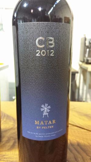 2012 Matar CB