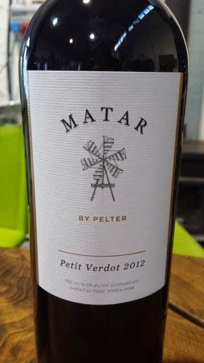 2012 Matar Petite Verdot