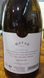 2013 Matar Chenin Blanc - bl