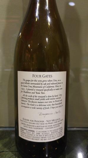 2013 Four Gates Pinot Noir - bl