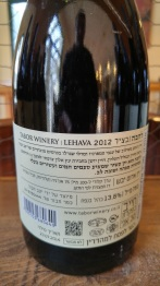 2012 Tabor Lehava Adama II - bl