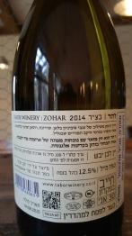 2014 Tabor Zohar Adama II - bl