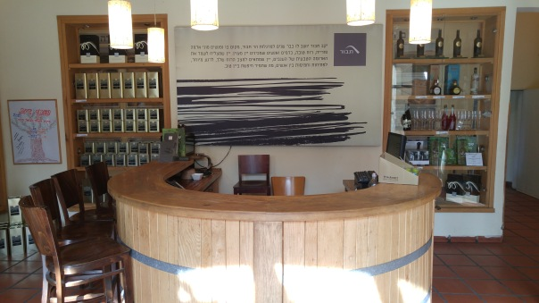 Tabor Winery shop