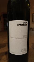 2011 Yaacov Oryah Iberian Dream Gran Reserva