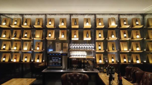 Domaine netofa Winery Tatsing room 3
