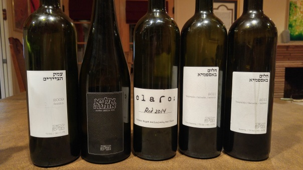 Yaacov Oryah Wines