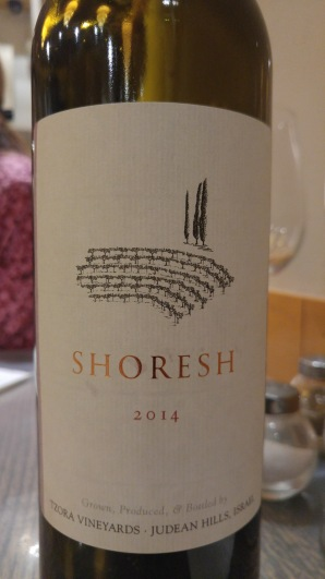 2014 Tzora Shoresh red