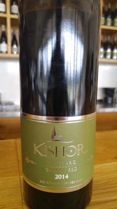 2014 Kishor Savant Red