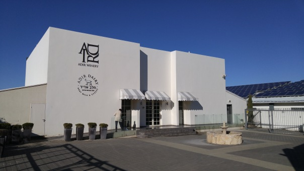 adir-winery-and-dairy-2