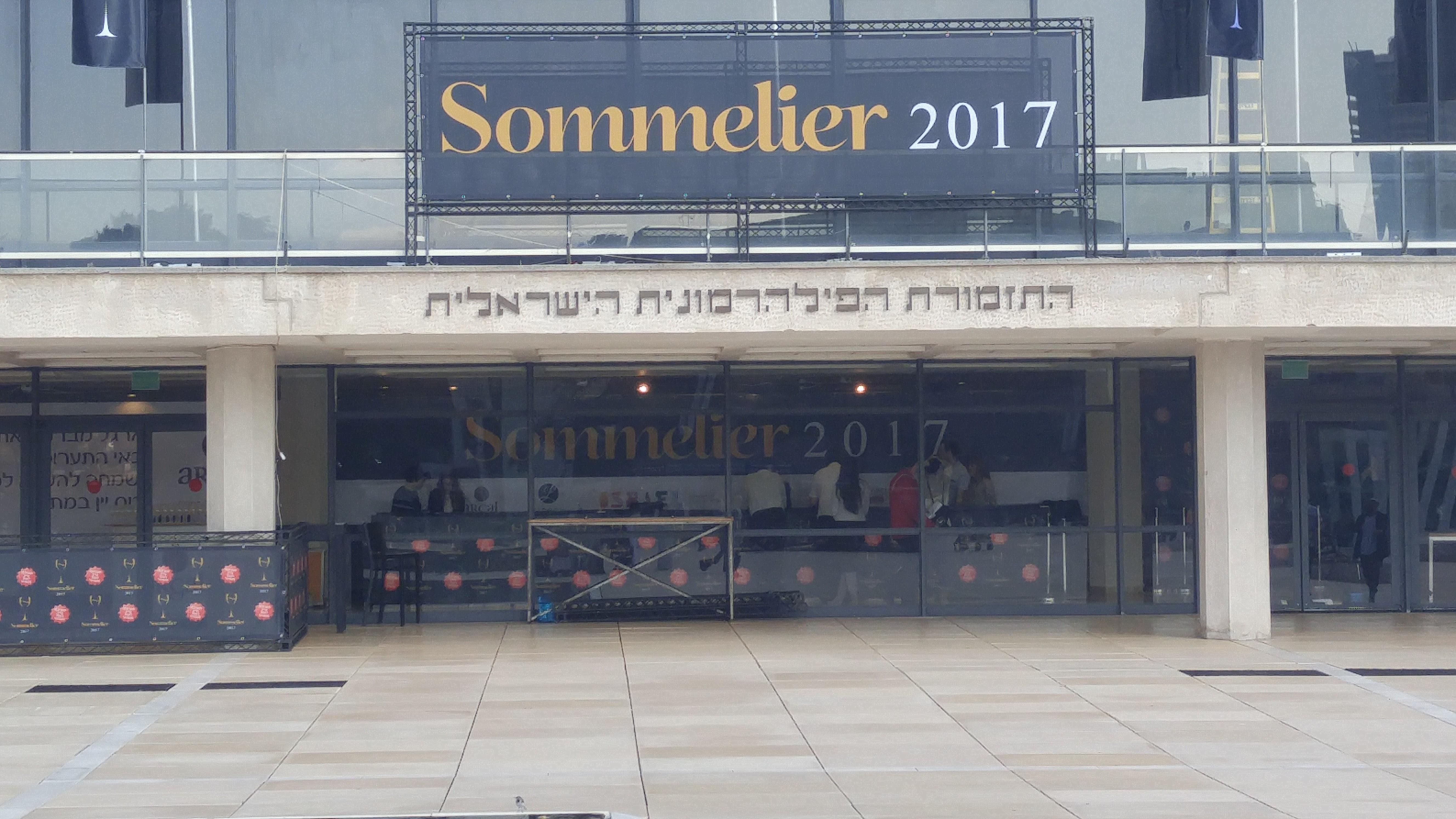 sommelier-2017