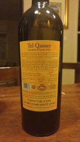 2016 Domain Netofa Tel Qasser Red - bl