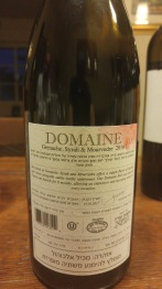 2016 Domaine Netofa Red - bl
