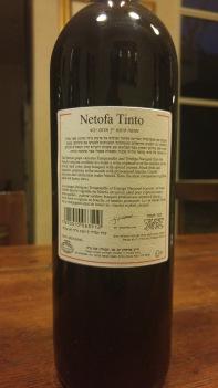 2016 Latour Netofa Tinto