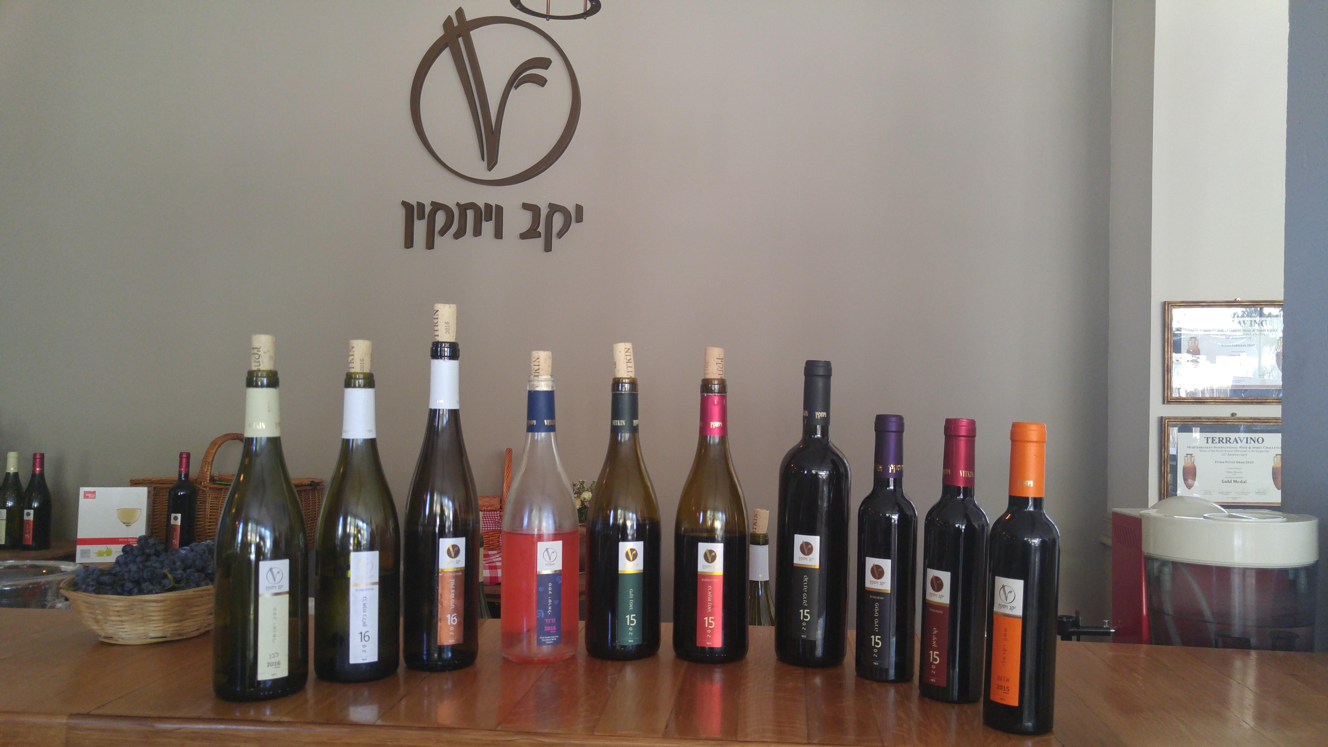 2016 Vitkin Israeli Journey, White, 2016 Vitkin Grenache Blanc, Vitkin Gewurztraminer, 2016 Vitkin Israeli Journey pink, 2015 Vitkin Pinot Noir, Vitkin Grenache, Vitkin Cabernet Franc, V
