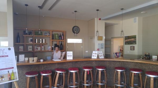Vitkin Bar