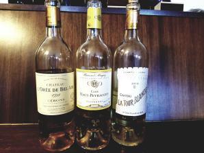 1998 L'Oree de Bel-Air, Cerons, 2016 Clos Haut-Peyraguey, Sauternes, Premier Grand Cru Classe, 2014 Chateau La Tour Blanche Sauternes, 1er Cru classé